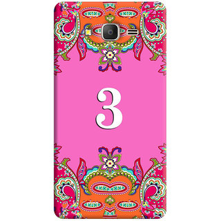 Samsung Galaxy J2 Ace Cover , Samsung Galaxy J2 Ace Back Cover , Samsung Galaxy J2 Ace Mobile Cover By FurnishFantasy - Product ID - 1361