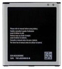 ORIGINAL Samsung Galaxy J2 2016/J2 Pro/J2 Ace Li Ion Polymer Replacement Battery EB-BG530BBC