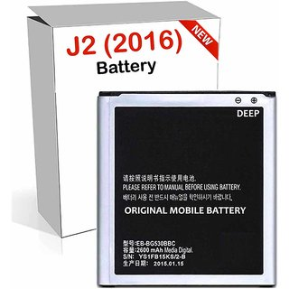 Genuine Samsung Galaxy J2 2016 edition 2600 mAh Battery