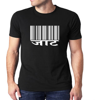899c3f14a Printed T Shirt Online On Jaat - gaurani.almightywind.info