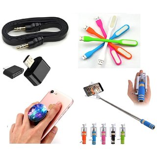 (S12) Combo of Selfie Stick, Popup Socket, LED Light, OTG Adopter and Aux Cable (Assorted Colors)
