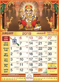 Mohan Tithi Nirnay 2019 / Hindu Calendar 2019 - 2 Pcs