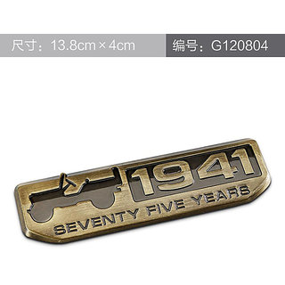 DY Jeep 1941 75th Anniversary Logo Stickers For Car  Metal Sticker, Bronze Color, Universal  Car Exterior Jeep Thar SUV Accessories