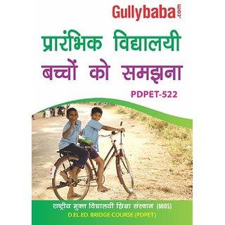 PDPET-522 Understanding Elementary School Child In Hindi (NIOS D.El.Ed. Bridge Course)