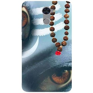 Back Cover for Ivoomi i1 (Multicolor, Flexible Case)