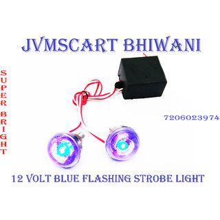 Motorcycle Bike License Plate Frame Bolt LED lens Light Strobe Flashing 12v MINI (BLUE)