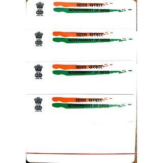 Shree Laxmi PVC Pre-Printed Aadhaar Card (Pack of 500)