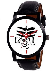 White Dial Mahadev Tilak Wrist Analog Watch For Men