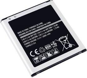 J.P.W Samsung J2 2000 mAh Mobile Battery For Samsung (J2-)