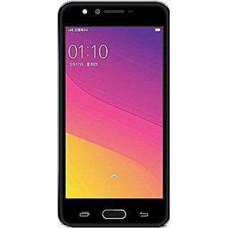 Good One Jiyo J7 4G VoLTE Moonlight SELFIE FLASH Android 6.0 Marshmallow 5 inch HD Display With 2.5D Curved Glass