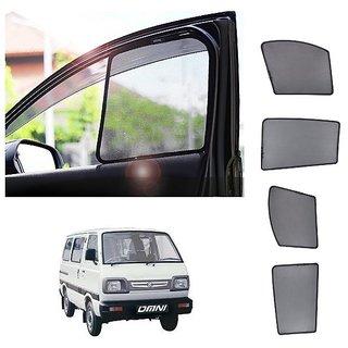Trigcars Maruti Suzuki Omni Car Half Sunshade (Free Gift)