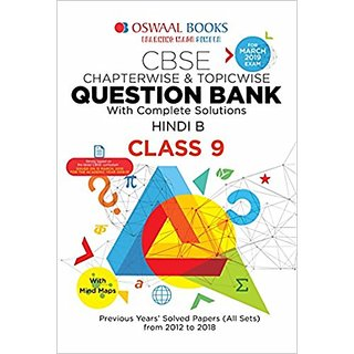 Oswaal CBSE Question Bank Class 9 Hindi B Chapterwise and Topicwise (For  March 2019 Exam) (Hindi)