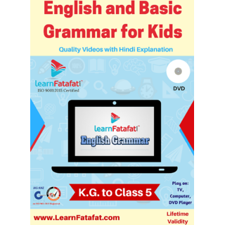 English Grammar Course for Kids in Hindi