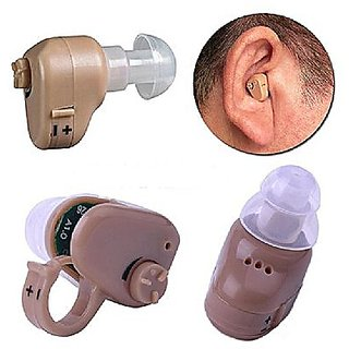 Axon Mini Hearing Aid Ear Machine - Model K-55