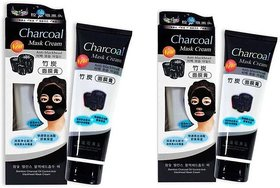 Bamboo Activated Charcoal Anti-Blackhead, Acne Deep Cleansing Suction Mask - pack of 2