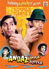 ANDAZ APNA APNA Hindi Movie 1994 DVD