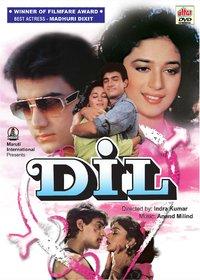 DIL Hindi Movie 1990 DVD