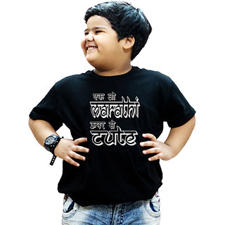 Heyuze 100% Cotton Printed Black Half Sleeve Kids Boys Round Neck T Shirt With Cute Marathi Design
