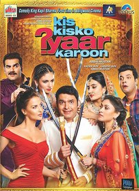 KIS KISKO PYAAR KAROON Hindi Movie 2015 VCD