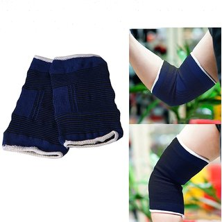 Quinergys Elbow Support Band 1 Pair