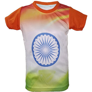 Uniq Baby's Independence Day T-Shirt