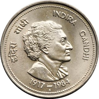 REPUBLIC INDIA  RS.5 FIVE RUPEES INDIRA GANDHI  BIG COIN EXCELLENT CONDITION