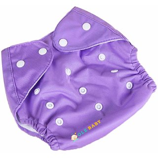 Cloth Diaper Reusable Nappy Washable Free Size Adjustable Waterproof (PURPLE)