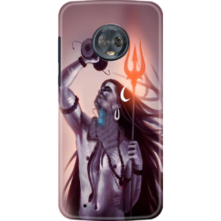 Hupshy Moto G6 Cover / Moto G6 Back Cover / Moto G6 Designer Printed Back Case  Covers
