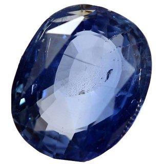 7.9 Ratti Blue sapphire (Neelam) Cushion cut IGL Certified