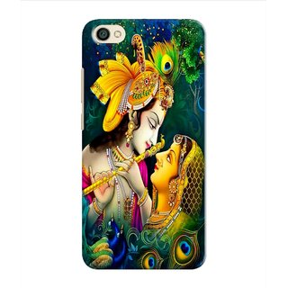 PREMIUM STUFF PRINTED BACK CASE COVER FOR PANASONIC P55 NOVO DESIGN 8513