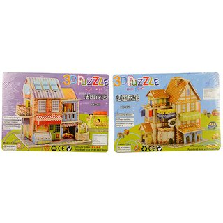 3D Puzzle Game Set of 2