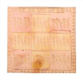 Copper plated Bhut Pret bala har  yantra
