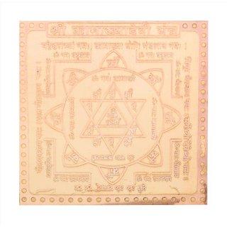Copper plated Kamakhya Devi  yantra