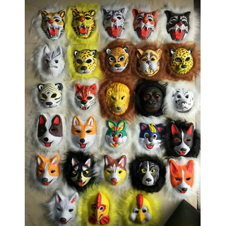 Fancy Dress Lion, Tiger Mask Latex Animal Face Mask Costume Fancy Mask  Cosplay Decorations Party Face Mask (Assorted)