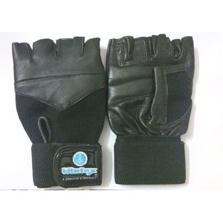 Wintex Standard Leather Gym/Weight Lifting Gloves (1 Pair2 Pcs) For All Ages Above 14 Years Groups (Free Size)