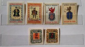 Mouse over image to zoom Have one to sell Sell it yourself PORTUGUESE INDIA MINT STAMPS - 6 NOS - VERY RARE !!!!