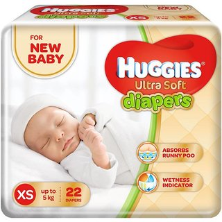 Huggies Ultra Soft Diaper - XS (44 Pieces)
