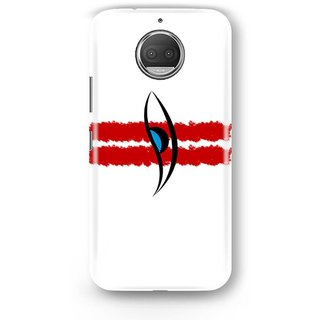 Desiways - Matte Printed Hard case Back Cover for Moto G5s With Shivji Third Eye Design