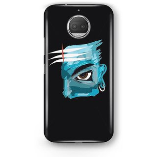Desiways - Matte Printed Hard case Back Cover for Moto G5s With Mahadev Latest Design