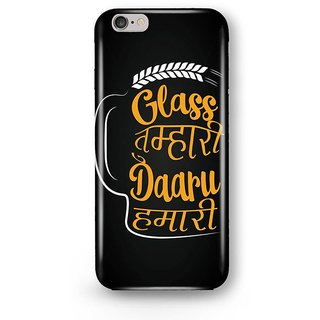 Desiways - Printed hard case back cover for   Iphone 7 Plus/ 7s Plus Quirky hindi Qoute Daaru Design