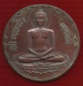 SHREE MAHAVIR BHAGWAN 1818 TEMPLE TOKEN BIG SIZE WEIGHT 45 GM.