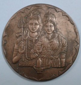LORD SHIVA  PARVATI 1818 TEMPLE TOKEN BIG SIZE WEIGHT 45 GM.SIZE 50 MM