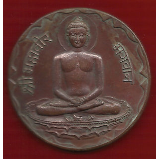 SHREE MAHAVIR BHAGWAN 1818 TEMPLE TOKEN BIG SIZE WEIGHT 45 GM.
