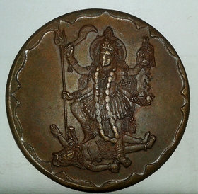 GODDESS  JAI MAA KALI JI 1818 TEMPLE TOKEN BIG SIZE WEIGHT 45 GM. SIZE 50 MM