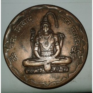 SHREE OM NAMAH SHIVA 1818 TEMPLE TOKEN BIG SIZE WEIGHT 45 GM. SIZE 50 MM