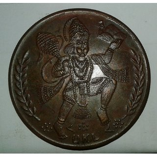 SHREE HANUMAN JI  1818 TEMPLE TOKEN BIG SIZE WEIGHT 45 GM. SIZE 50 MM