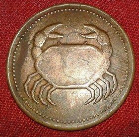 Bichhoo  Scorpion 1818 E.I.Co.Temple Token One Anna Copper Coin