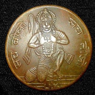 Sach Bolo Sach Tolo 1818 E.I.Co.Temple Token One Anna Copper Coin