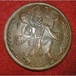 Lord Hanuman Ji  E.I.Co. Half 1/2 Anna 1818 Temple Token Copper Coin