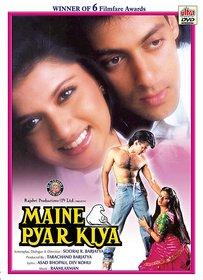 MAINE PYAAR KIYA Hindi Movie 1989 DVD